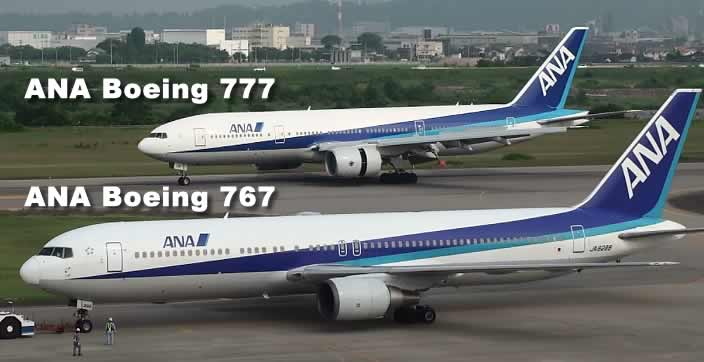 ANA Boeing 777 (top) and Boeing 767 (bottom)