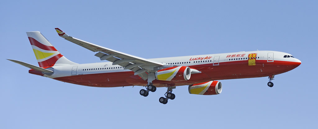 A330-300 of LuckyAir